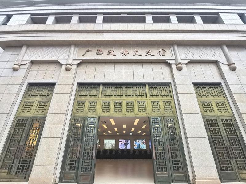 区政协文史馆升级改造完工